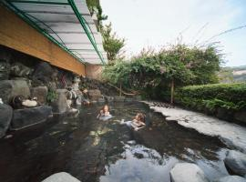 Takami Hotel, Higashiizu