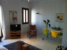 Apartamento San Miquel, Palma de Mallorca