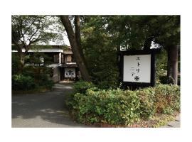Hotorinite, Yamanakako