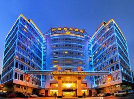 Fountain Crown Hotel, Shishi