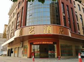 Zhongshan Baiyi Hotel, Zhongshan