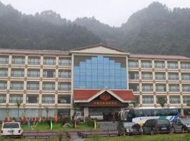 Danxia Hot Spring Resort, Ziyuan