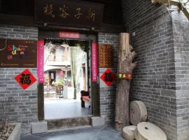 Zaozhuang Xinzi House, Zhaozhuang