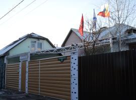 Guest House Berezka, Kartino