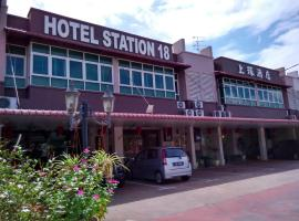 Hotel Station 18, Ipoh
