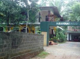 Paramount Holiday Inn, Matale