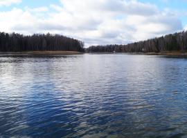 Baza Otdykha Flora Park, Trusovo