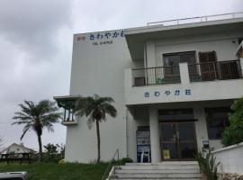 , Taketomi