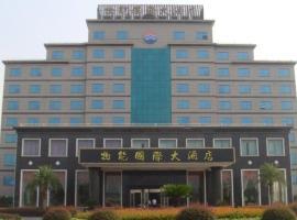 Wuneng International Hotel, Fenshui