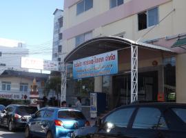 GH Resort