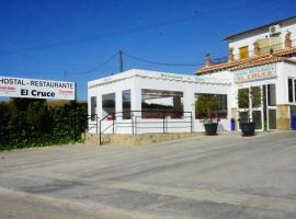 Hostal Restaurante El Cruce, Ardales