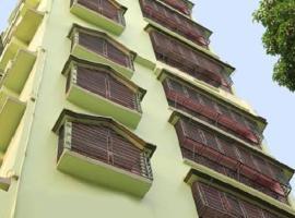 Guest House Villa211, Kolkata