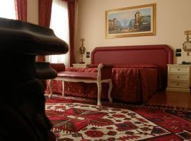 Residence Meuble' Cortina, Quinto di Treviso