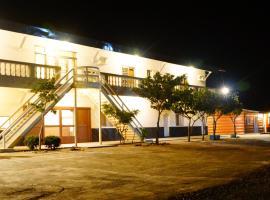 Litchi Garden, Sigou
