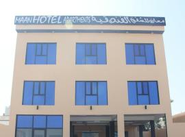 Maan Hotel Apartment, Ḩilf