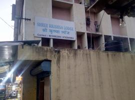 Hotel Shree Krishna, Mumbai