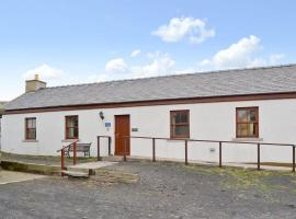 The Byre, Foxdale