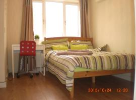 Hatton Gardens Homestay, Nottingham