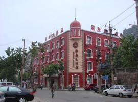 Xiling Hotel, Qingdao