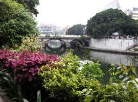 Guilin Riverside Hostel, Guilin