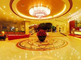 Sweetland Hotel