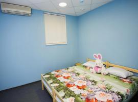HostelRus na Komissarzhevskoy, Voronezh