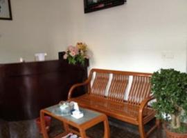 Yongwang Guesthouse