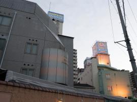Hotel Dormir (Adult Only), Osaka