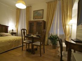 因特諾羅馬酒店
