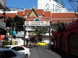 The Pavilion Place