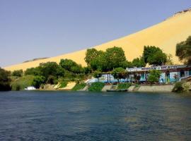 Nubian Beach Hostel
