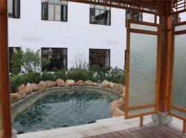 Tiantaishan Hotspring Resort Villa, Tiantai