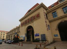Qingdao Jinhai Business Hotel Railway station West square Branch, Qingdao