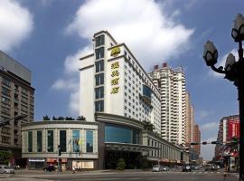 Huimei Hotel, Changping