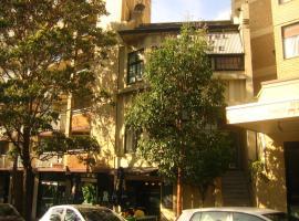 Hotel 59 Sydney, Sydney