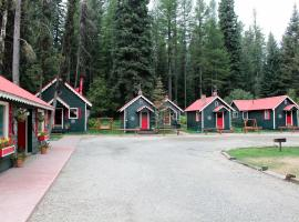 Brundage Bungalows, McCall