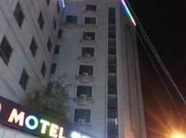 Alibaba Motel (New Building), Busan