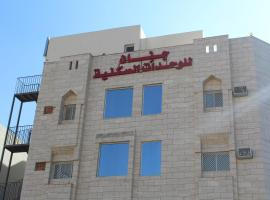 Jenan Residential Units, Medina