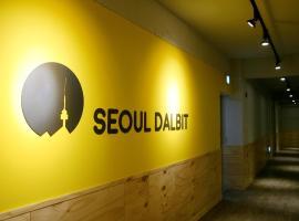 Seoul Dalbit Guesthouse, Seül