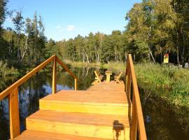 Ośrodek Wypoczynkowo-Turystyczny Perła Krutyni, Nowy Most