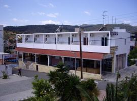 Ifigenia Studios, Agia Marina