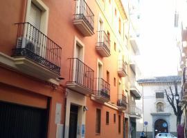 Home Granada, Granada