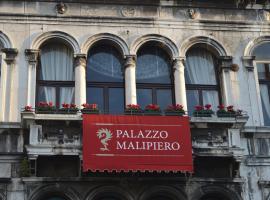 Residenza Ca' Malipiero