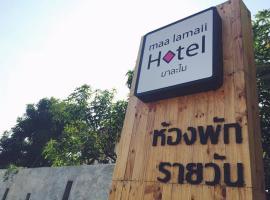 Maa Lamaii Hotel, 치앙마이