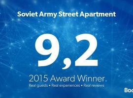 Soviet Army Street Apartment, Vitebsk