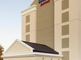 Fairfield Inn & Suites by Marriott Tacoma Puyallup, Puyallup
