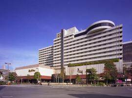 Hotel New Otani Hakata, Fukuoka