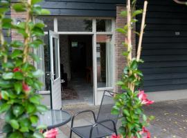 B&B Dorpstraat44, Westerhoven