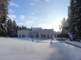 Center for Sports and Recreation Galaktika, Rakov