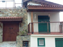 Ayios Kyriakos Apartment, Kalopanayiotis